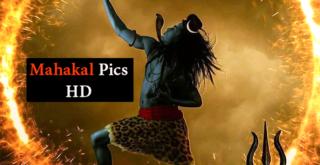 Mahakal Pics HD Download